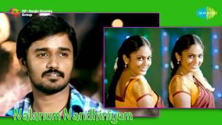 Thoongama song-Nalanum Nandhiniyum