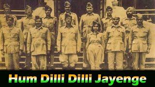 Hum Dilli Dilli Jayenge Lyrics - YouTube