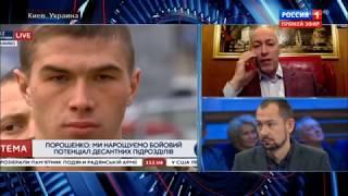 """Гордон на телеканале """"Россия 1"""":  Займитесь Россией и оставьте нас в покое!"""