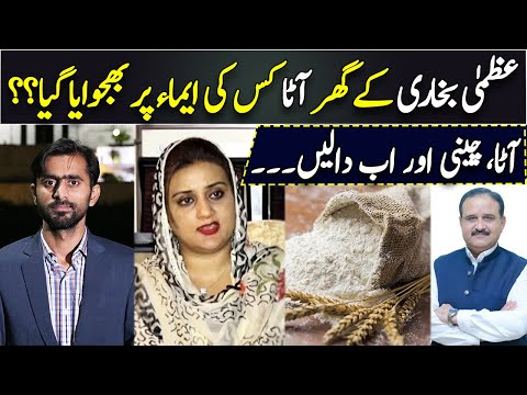 Top News Stories of the day    Siddique Jaan