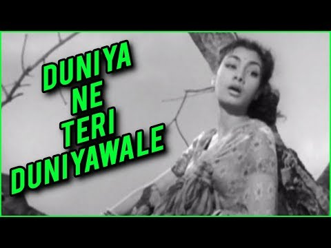 Duniya Ne Teri Duniyawale | Deedar Songs | Lata Mangeshkar Songs | Old Hindi Songs