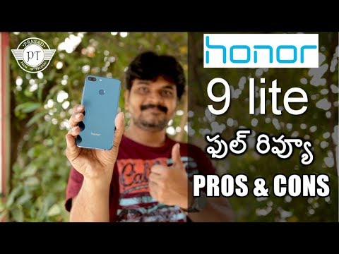 Honor 9 lite review ll in telugu ll by prasad ll
