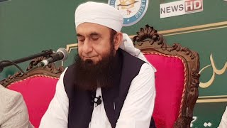 Live : Molana Tariq Jameel Latest Bayan 22 October 2018 At Superior University Lahore