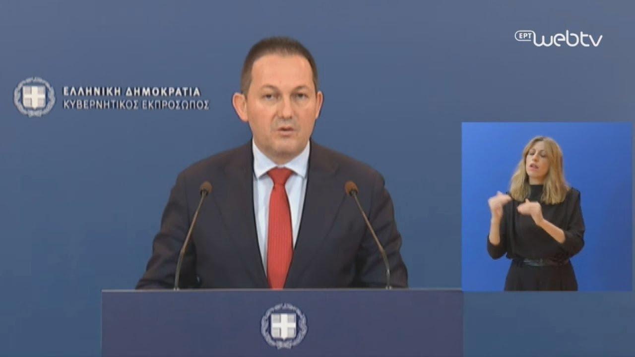 Στ. Πέτσας Δίχτυ προστασίας της οικονομίας που φτάνει τα 24 δισ. ευρώ