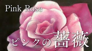 ピンクの薔薇2【サンプル制作】 (30cm×30cm)