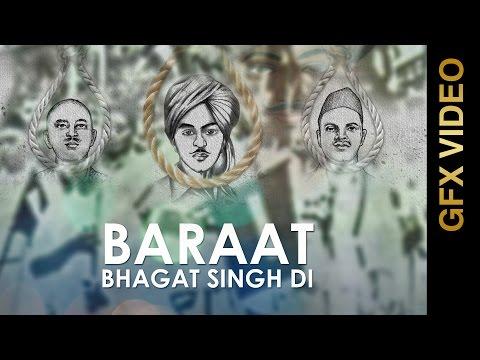 Baraat Bhagat Singh Di Gfx Video  Shine Joshi