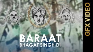Baraat Bhagat Singh Di Gfx Video  Shine Joshi