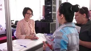 Sajam zapošljavanja na Regionalnom sajmu privrede u Novoj Pazovi