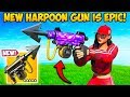*NEW* HARPOON GUN IS AMAZING!! - Fortnite Funny Fails and WTF Moments! #732