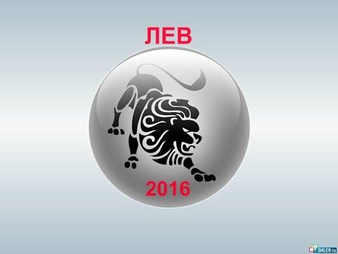 Гороскоп для овен женщина на сентябрь 2015