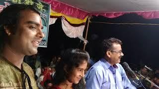 Balsam Yadav Lalla Shiva Parma Mata Kheri 9926934723