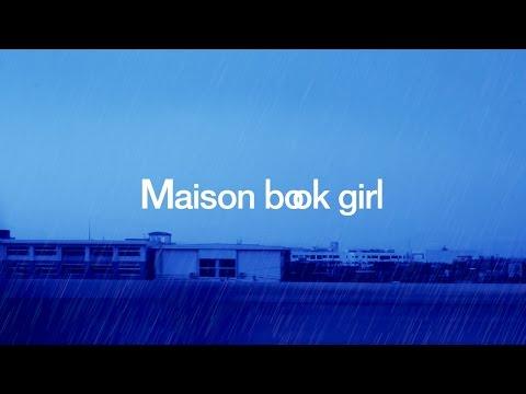 『karma』 フルPV ( Maison book girl #MaisonBookGirl )