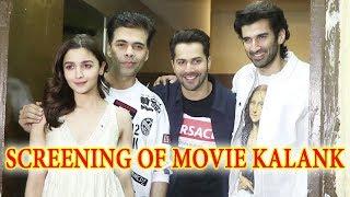 ऐसी लगी सबको Film KALANK Movie | Varun Dhawan, Alia Bhatt, Sonakshi Sinha, Aditya Roy Kapoor