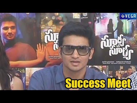 Surya vs Surya Movie Success Meet : Nikhil, Trida Chowdary