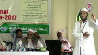 8. Islam and Industrial Revolution, By Maulana Mohammad Alamgeer, Code No. NEC - T 107