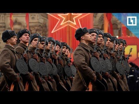 Парад 7 ноября на Красной площади онлайн видео