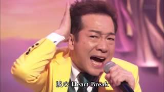 田原俊彦悲しみ2TOOヤング2018年7月