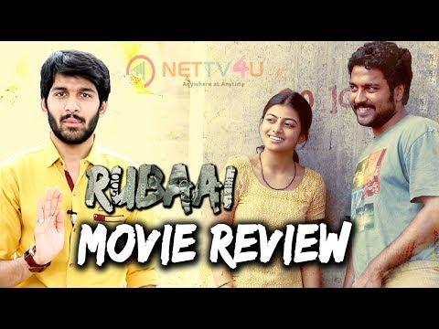 Rubaai Movie Review