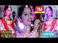 Geeta Goswami - NONSTOP Mashup | Vivah Songs 2018 | Rajasthani Super Hit Vivah Geet video download