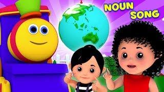 เพลงคำนาม   การ์ตูนการศึกษา   วิดีโอสำหรับเด็ก   Noun Song For Children   Kids Rhymes