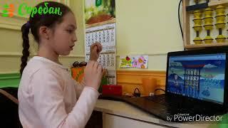 Школа устного счета Соробан Киев. Настя. Черный браслет