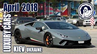 Luxury Cars in Kiev (04.2018) Lamborghini Huracan Performante
