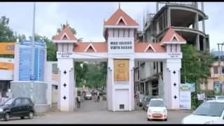 Thoominnal Mudhugauv Movie Song High Quality Mp3