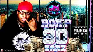 """Ron P """"80 Barz"""" Das EFX (freestyle)"""