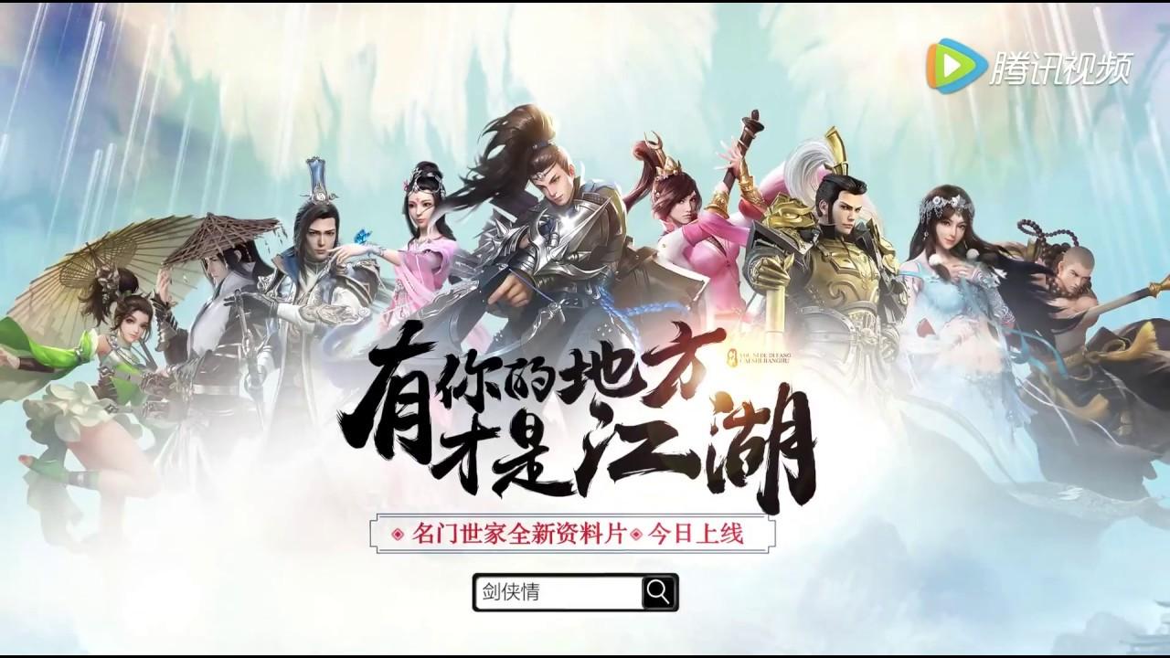 Võ Lâm Truyền Kỳ Mobile ra mắt phiên bản Thập Đại Môn Phái