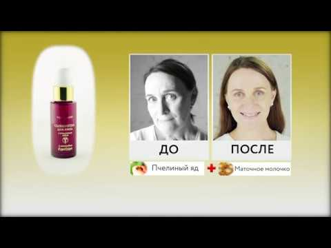 ShopTentorium.ru - Сыворотка для лица c пчелиным ядом и пептидом Royal Epigen