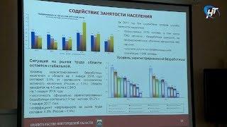 Ольга Колотилова провела заседание трехсторонней комиссии по регулированию социально-трудовых отношений