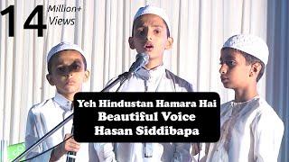 Beautiful Patriotic Song: Ye Hindustan Hindustan   - YouTube