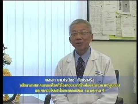 Thrombophlebitis หลอดเลือดดำขนาดใหญ่