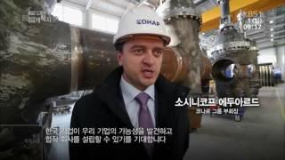 Корейский фильм про Челябинск