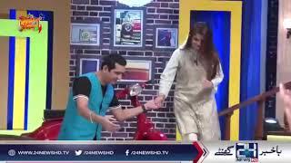 Afra Zafri Show With Mr & Mrs Moammar Rana