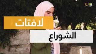 مطالب بوضع لافتات بأسماء الشوارع في نابلس