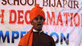 Sainik School Bijapur DeclamationGB Panduranga5086 Swami Vivekananda