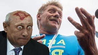Почему Путин испугался ООН