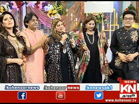Choti Eid Bari Khushiyan With Dr Ejaz Waris 13 May 2021 | Kohenoor News Pakistan