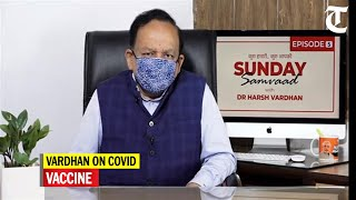 Emergency use authorisation for COVID-19 vaccine to depend on clinical trial data: Vardhan  IMAGES, GIF, ANIMATED GIF, WALLPAPER, STICKER FOR WHATSAPP & FACEBOOK