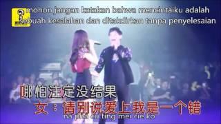 Wo Ai Ni Sen Kuo Ni Ai Wo (lirik Dan Terjemahan)