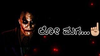 Kannada /MASS/ KICK Attitude What's app Raw little Life status...