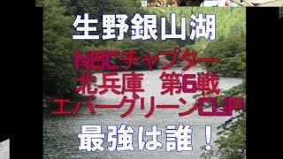 チャプター北兵庫第6戦 10月6日