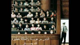 تحميل اغاني شعبان عبد الرحيم وانفلونزه الخنازير MP3