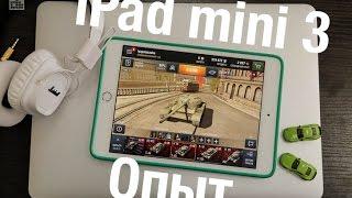 Apple iPad mini 3 - Зачем он мне нужен  - Keddr.com