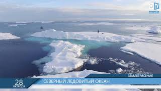 Серия мощных землетрясений у Северного Полюса