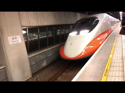 02012019  THSR Taichung Station - 0672 Train Arriving the station