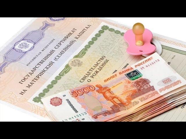 Миллион рублей похитили у Пенсионного фонда