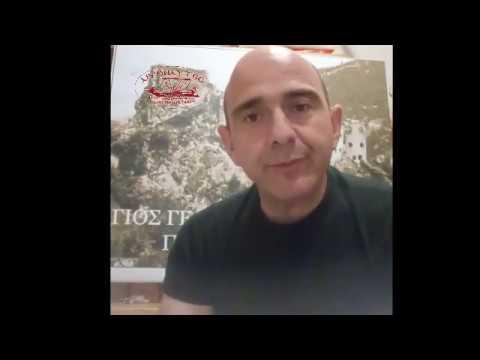 Γιώργος Πουλαντσακλής: «Εξέχουσες μουσικές προσωπικότητες στον Πόντο — Τριαντάφυλλος Γεωργιάδης»