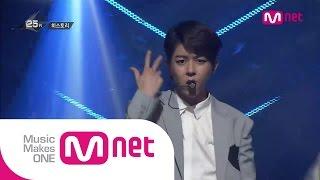 Mnet [엠카운트다운] Ep.385 : 히스토리(HISTORY) - Psycho @MCOUNTDOWN_140717
